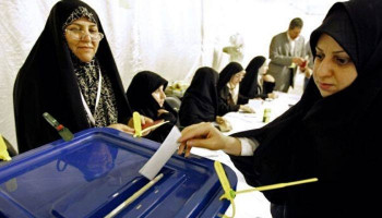 All you need to know about Iran's parliamentary election