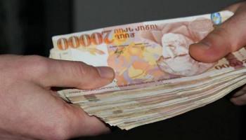 Կոռուպցիոն դեպք է բացահայտվել. պետությանը պատճառվել է 34․723․560 դրամի վնաս