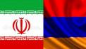 ԻԻՀ-ում ՀՀ դեսպանության հորդորը՝ Իրանի տարածքում գտնվող հայաստանցիներին