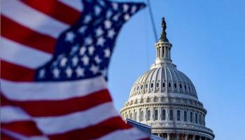 ԱՄՆ-ն պատժամիջոցներ է կիրառել չորս երկրների քաղաքացիների նկատմամբ