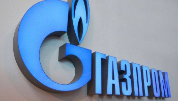 #Gazprom and Bulgargaz agree on 40% cut in price for natural gas for Bulgaria
