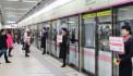 В Ухане метро частично возобновило работу после карантина
