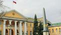Заявление Посольства РА в РФ
