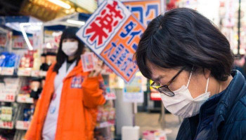 Japan expected to declare state of emergency over #coronavirus․ #France24
