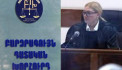 Բարձրագույն դատական խորհուրդը հայտարարություն է տարածել