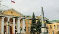 ՌԴ-ում ՀՀ դեսպանությունը՝ «Դոմոդեդովո» օդանավակայանում մնացած ՀՀ քաղաքացիների մասին