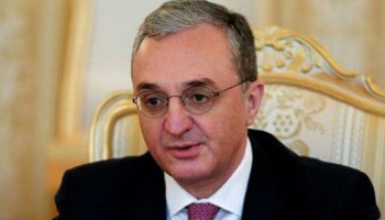 The video conference of Foreign Minister Zohrab Mnatsakanyan and the OSCE Minsk Group Co-Chairs