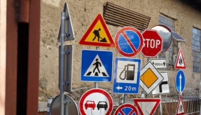 Ճանապարհային նոր նշաններ են հայտնվելու Հայաստանում
