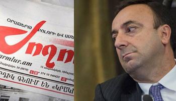 Հրայր Թովմասյանին գահընկեց կանեն առաջին փուլով. «Ժողովուրդ»