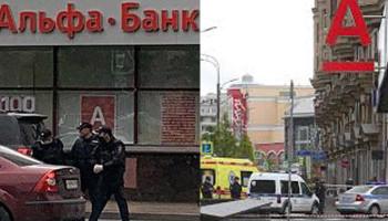 Захватчик отделения банка в Москве задержан