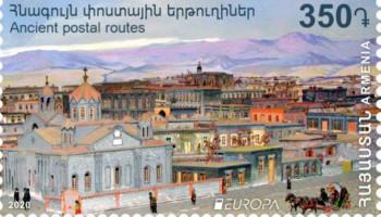 «Հին Գյումրի» նամականիշը ներկայացվել է «Եվրոպա» ամենամյա մրցույթին