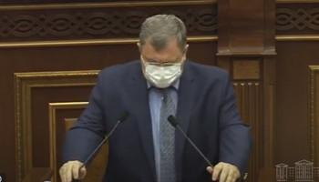 В НС Армении обсуждается законопроект о внесении изменений в закон «О банковской тайне»
