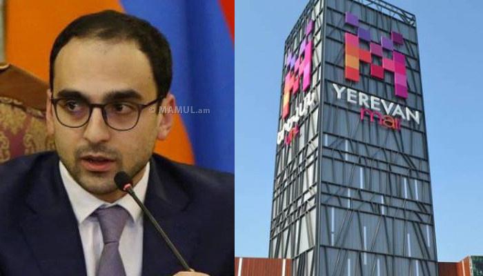 24 ժամով արգելվել է «Երևան մոլ»-ի և ևս 46 տնտեսվարողի գործունեություն