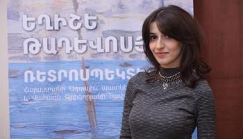 Մարինա Հակոբյանը՝ Հայաստանի ազգային պատկերասրահի տնօրեն