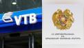 Կասեցումներ՝ ՎՏԲ Հայաստան բանկում