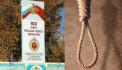 Расследование по факту смерти российского военнослужащего ведет армянская сторона