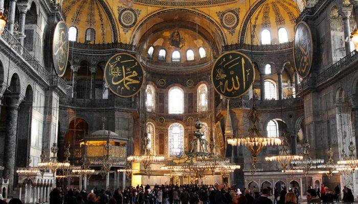ՅՈՒՆԵՍԿՕ-ն մեկնաբանել է Սուրբ Սոֆիան մզկիթի վերածելու որոշումը