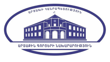 Արցախի ԱԳՆ-ն խստորեն դատապարտում է Ադրբեջանի գործողությունները