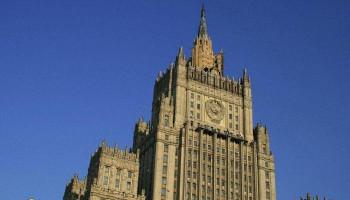 МИД России выразил озабоченность ситуацией на армяно-азербайджанской границе