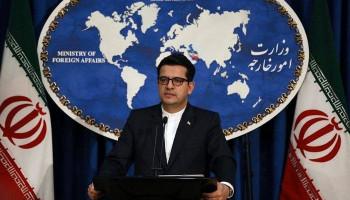 Լեռնային Ղարաբաղի վերաբերյալ Իրանի դիրքորոշումը չի փոխվել. Իրանի ԱԳՆ