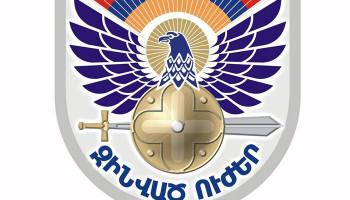 ՀՀ ՊՆ-ն հաղորդագրություն է տարածել