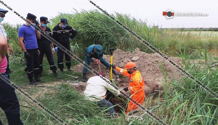 Կոտայքի մարզում հայտնաբերվել է տղամարդու գլխատված ու քայքայված դի