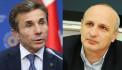 Վրաստանի նախկին վարչապետ Մերաբիշվիլին հայտարարել է Իվանիշվիլիի դեմ պայքարի մասին
