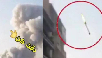 #Bellingcat. The Beirut Explosion - Is It A Bird? Is It A Plane? Is It A Faked Video Of A Missile?