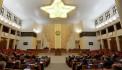 Парламент Белоруссии выступил с заявлением по протестам