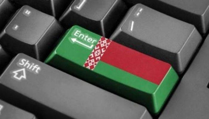 Բելառուսում արդեն երրորդ օրն է, ինչ ինտերնետի հասանելիության հետ կապված խնդիրներ կան
