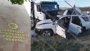 Հարուցվել է քրեական գործ՝ Մեղրի-Երևան ավտոճանապարհին տեղի ունեցած ողբերգական ավտովթարի դեպքի առթիվ