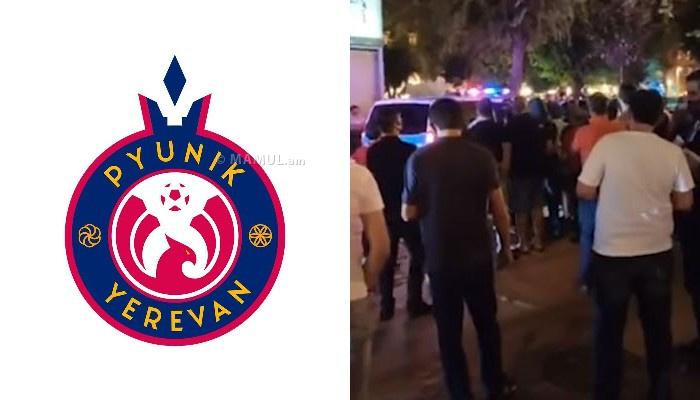 «Փյունիկ»-ի հայտարարությունը՝ ոստիկանների և ֆուտբոլիստների մասնակցությամբ սկանդալային միջադեպի մասին