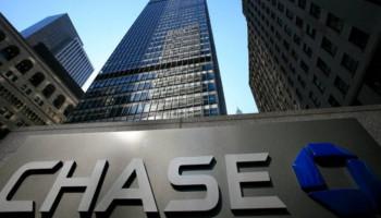 В крупнейшем банке мира не хватает денег