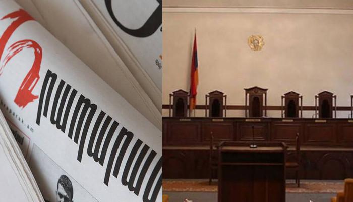 ՍԴ նորընտիր դատավորներն այսօր կերդվեն. ո՞վ կընտրվի ՍԴ նախագահ. «Հրապարակ»