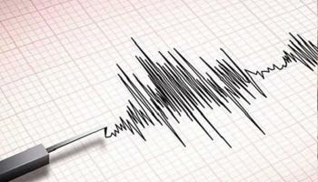 Երկրաշարժ՝ Շիրակի մարզում․ Զույգաղբյուր և Աշոցք գյուղերում ցնցումներն զգացվել են 2-3 բալ ուժգնությամբ
