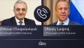 Лавров обсудил с главой МИД Армении ситуацию в Нагорном Карабахе