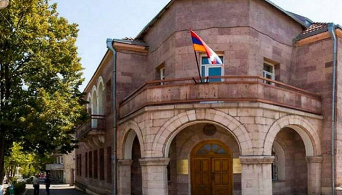 We strongly condemn the deliberate shelling of a hospital in Artsakh by Azerbaijan. Ministry of foreign Affairs of the RA