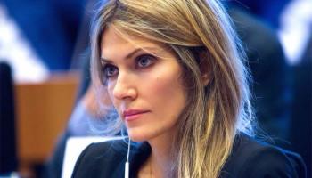 Եվրոխորհրդարանի հույն պատգամավորը կոչ է արել վիզային սահմանափակումներ մտցնել ադրբեջանցիների համար