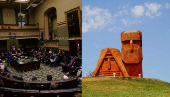 The New South Wales Legislative Assembly has officially recognised the independence of the Republic of Artsakh