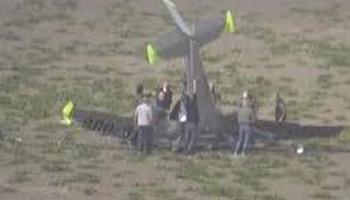 В районе Стамбула потерпел крушение тренировочный самолет
