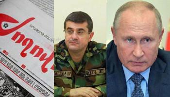 Константин Затулин: Письмо Араика Арутюняна Владимиру Путину будет принято во внимание