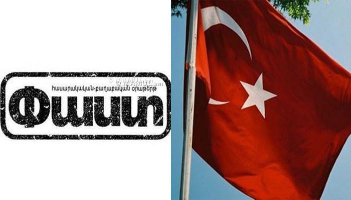 Թուրքիայի ամբարտավան կեցվածքը պայմաններ է ստեղծում, որպեսզի ձևավորվի լայն ձևաչափով հակաթուրքական կոալիցիա․ «Փաստ»