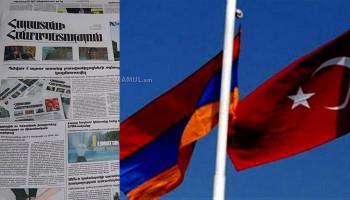 Հայաստանը զսպող վահան է պանթուրքիզմի և նեոօսմանիզմի համար