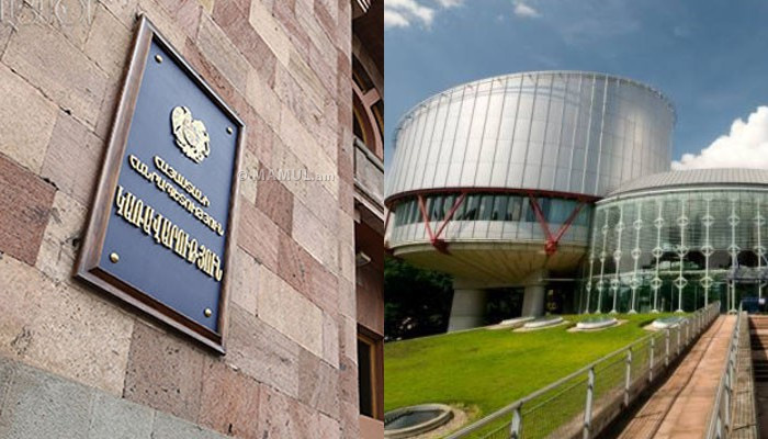 The Armenian Government has submitted additional evidence to the ECHR about the gross violations of human rights by Azerbaijani forces