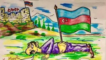 «Դրոշի օրը՝ Ադրբեջանում». ծաղրանկար. 18+