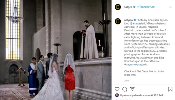 Ghazanchetsots cathedral in Shushi, Nagorno-Karabakh, was shelled on October 8: National Geographic