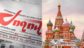 «Жоховурд»: Кого выбрала российская элита на должность премьер-министра Армении?