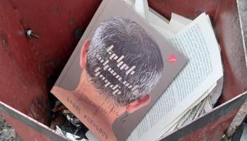 Ստեփանակերտում Նիկոլ Փաշինյանի գրքի վրա գրել են «դավաճան» և նետել աղբամանը