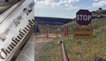 «Жаманак»: С какой целью строится транспортный коридор Нахиджеван-Азербайджан?