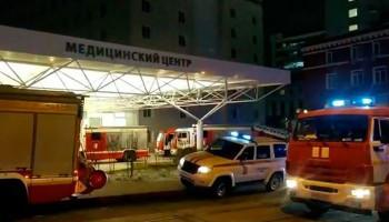 Հրդեհ Մոսկվայի հիվանդանոցներից մեկում․ կան զոհեր